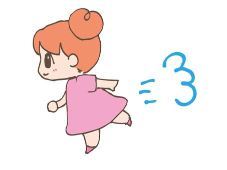 Ruu-chan, run (profile)