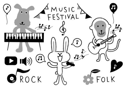 Concert_Folk Rock_Monotone