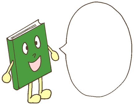 Book and balloon