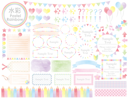 Watercolor pastel rainbow frame & icon set