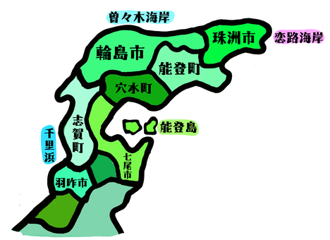 Nengdo Peninsula map