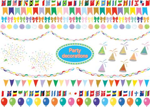 パーティー お楽しみ会 誕生会 飾り付け