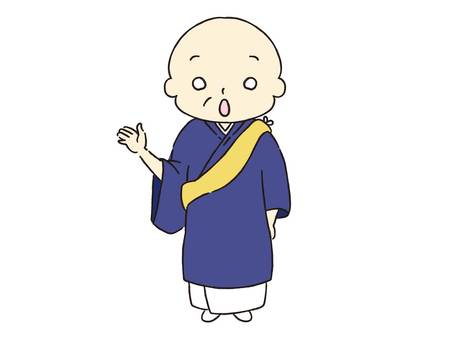 Monk raised with one hand surprised