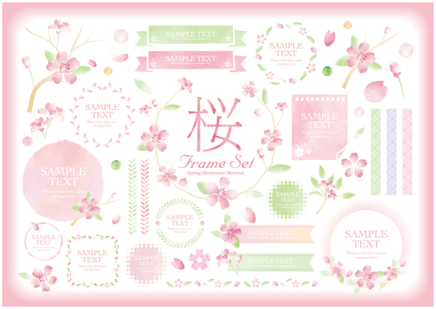 Sakura watercolor style frame SET