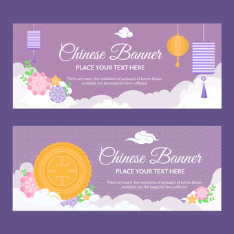 Chinese Design Template 8