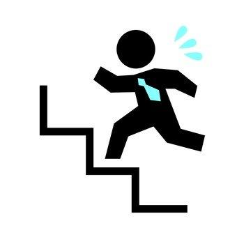 계단을 뛰어 오르는 사람