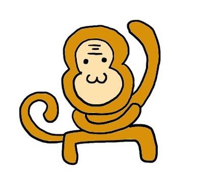 Yuru zoo monkey