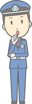 Security guard - Fumifuku - whole body