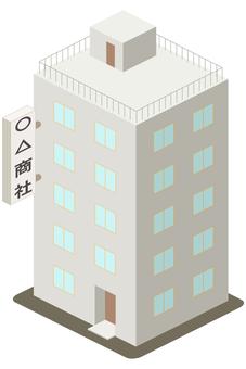 상사 빌딩