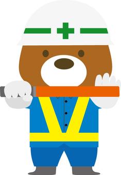 No bear guard line 4