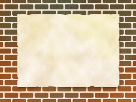 Background - Brick 24