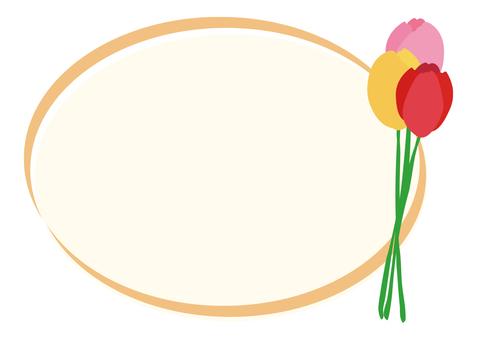 Tulip Frame Orange