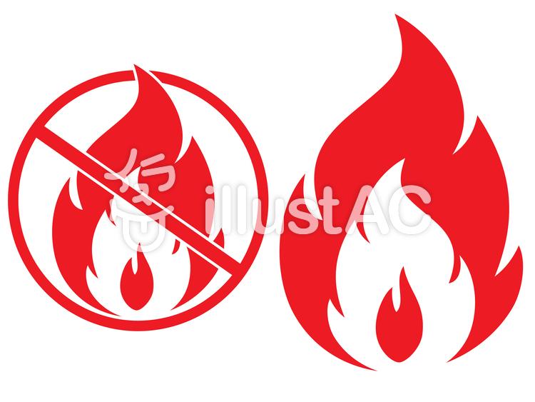 炎アイコン1