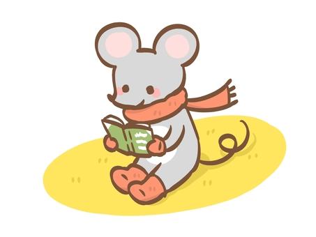 読書をするネズミ