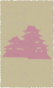 Castle stamp