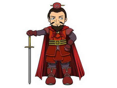 Three Kingdoms [Cao Cao]