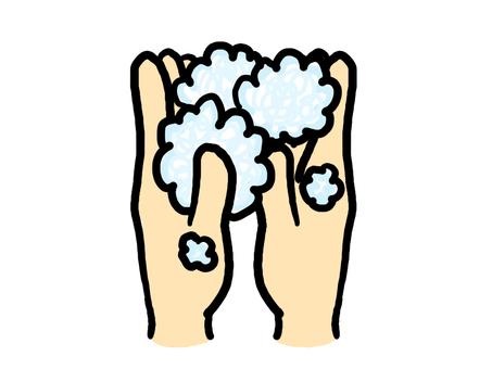 Goshigoshi's hand