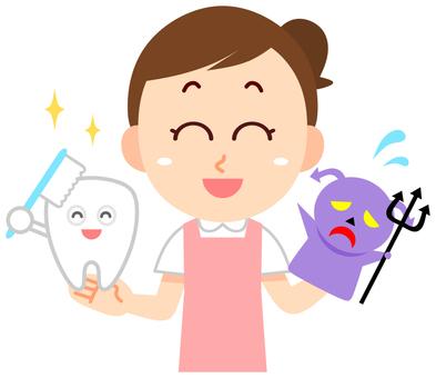 Dental hygienist dentist