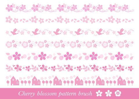 Sakura pattern brush