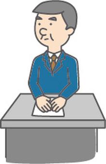 Desk men
