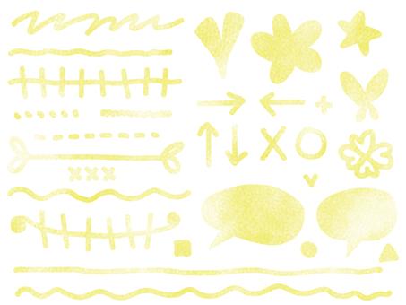 Pastel parts (yellow)
