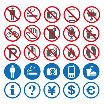 Prohibited · Information icon set