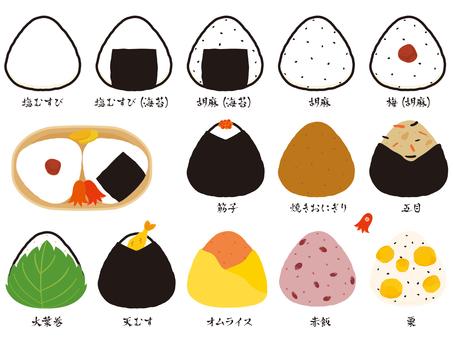 Rice ball-rice ball