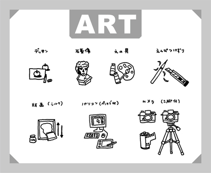 手繪藝術插圖集(單色)