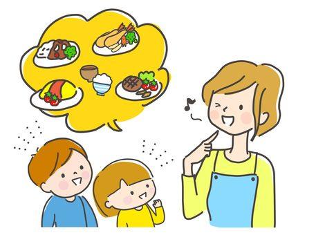 夕飯の献立を考える親子