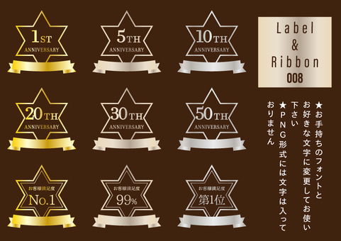 Label & Ribbon 008