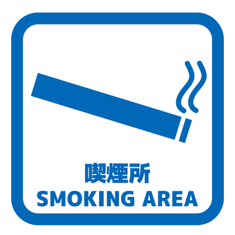 Smoking area blue