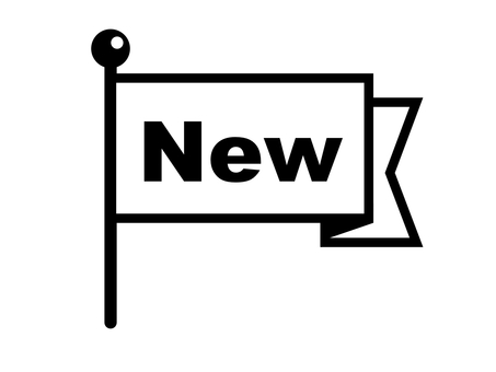 New New Commodity News