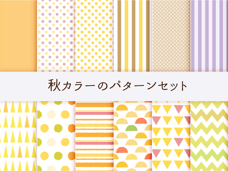 Autumn color pattern set