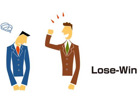 Paradigm lose-win