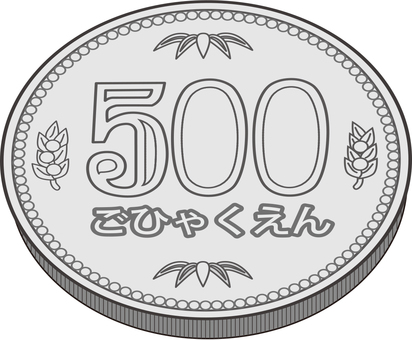 500 yen with a parse
