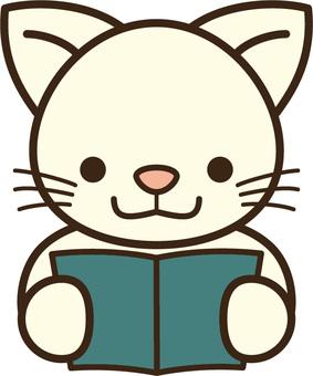 本を読むねこちゃん