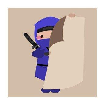 Ninja hidden technique