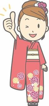 Kimono female a - goo - whole body