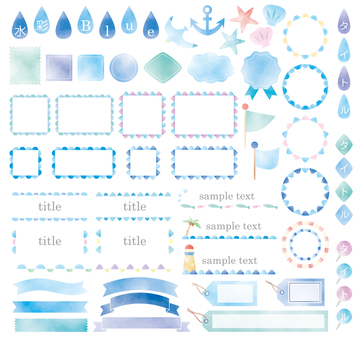 Watercolor _ Blue frame & icon set