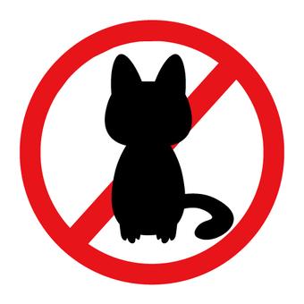 Prohibited mark (cat)