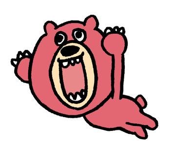 Hit the bear