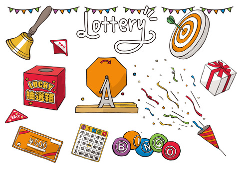 Lottery and bingo events