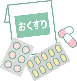 70902. Medicine 1