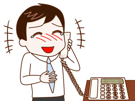 Office worker who laughs on the phone