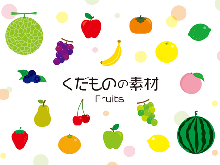 Seasonal fruit illustration material
