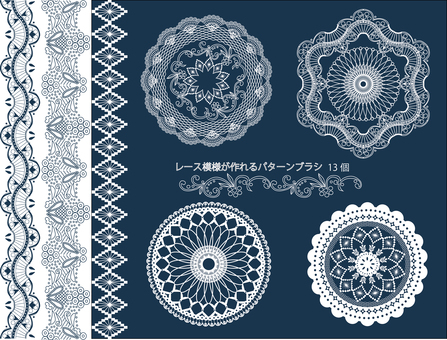13 pattern brushes that can make lace patterns