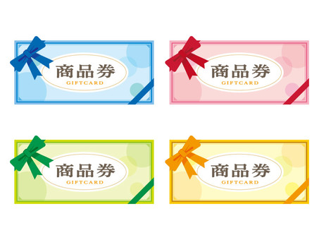 Gift certificate different color set