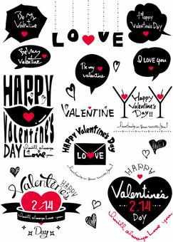 Valentine handwritten letter arrangement 01