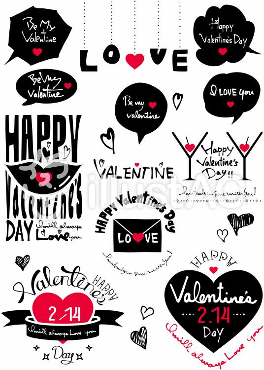 バレンタイン手書き文字アレンジ01のイラスト