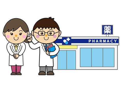 Building 07_04 (pharmacy / pharmacist)